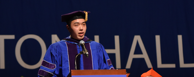 Albert Chen '18 delivers address as member of the class of 2018